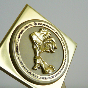 I-ва награда за Уеб Дизайн