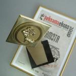 I-ва награда за Уеб Дизайн - статуетка и грамота